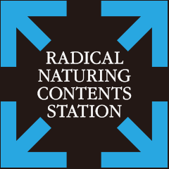 RADICAL NATURING CONTENTS STASION